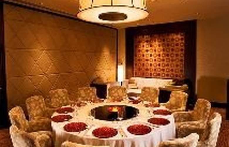 Holiday Inn Atrium - General - 1