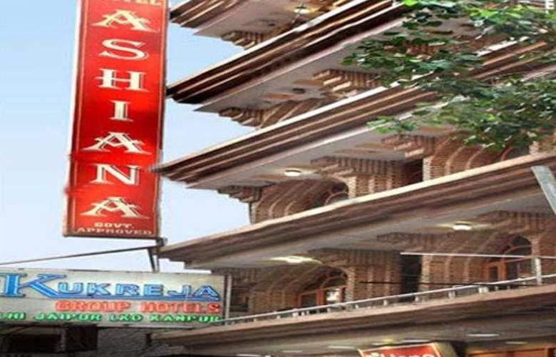 Ashiana - Hotel - 0