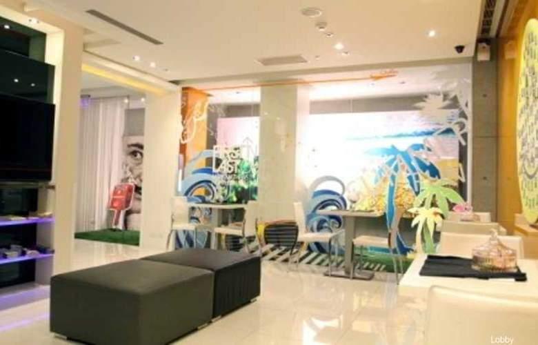 City Inn Hotel II - General - 3