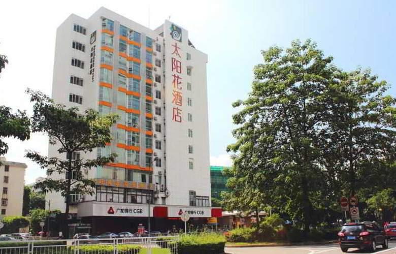 Sun Flower Hotel - Hotel - 2