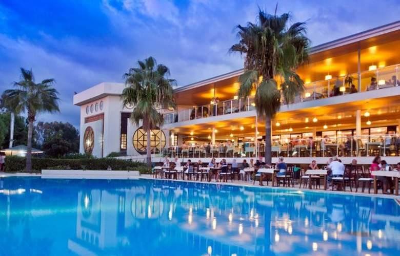 MC Beach Park Resort Hotel & Spa - General - 3