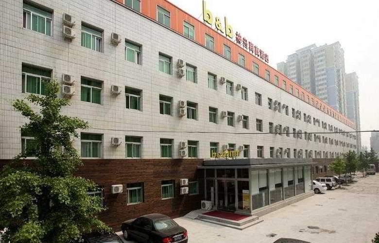 B&B Inn Shaoyaoju - Hotel - 0