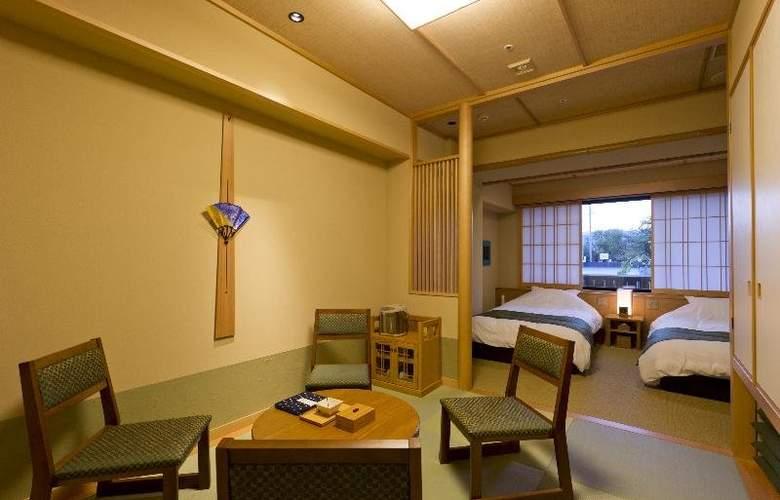 Kyoto Arashiyama Onsen Kadensho - Hotel - 8
