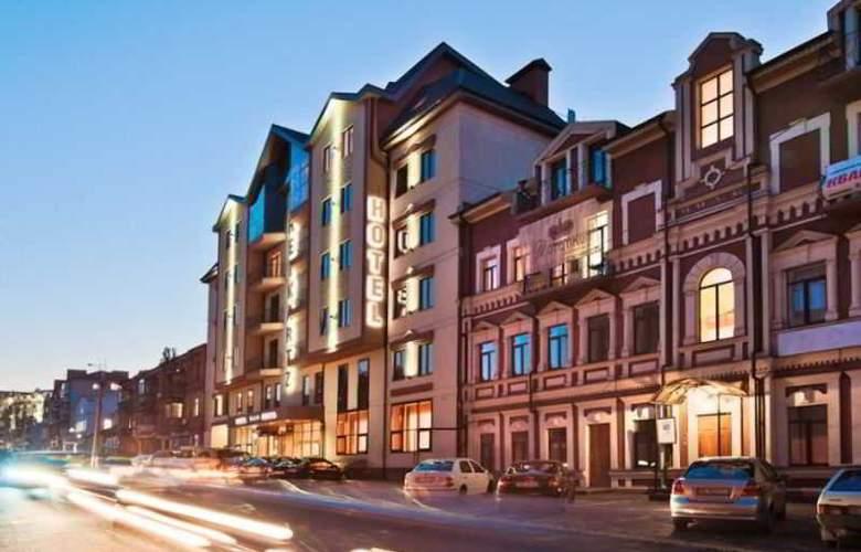 Reikartz Dnipropetrovsk - Hotel - 2
