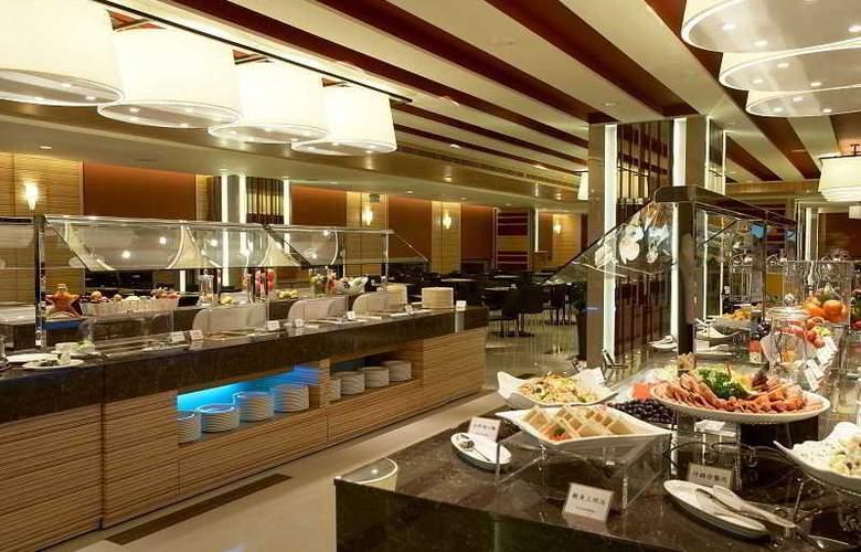 Fullon Shenkeng - Restaurant - 3