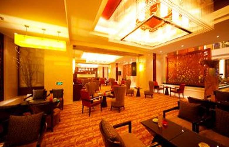 Ramada Plaza Yangzhou Casa - General - 6