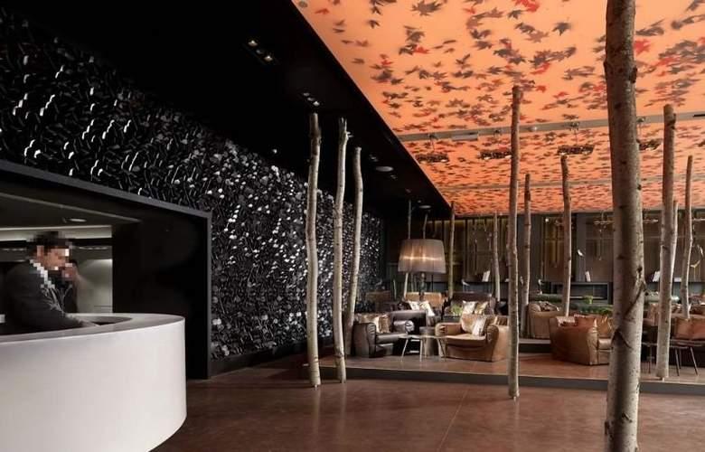 Radisson Blu Park Hotel Athens - General - 1
