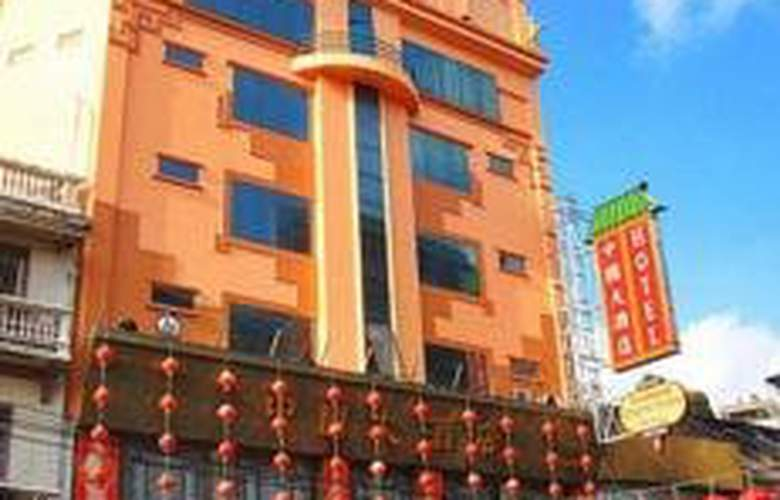 China Town Hotel - Hotel - 0