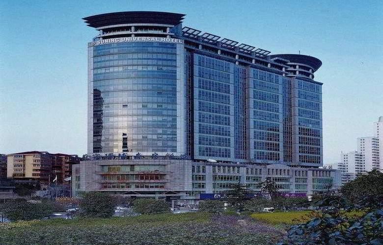 Su Ning Universal - Hotel - 0