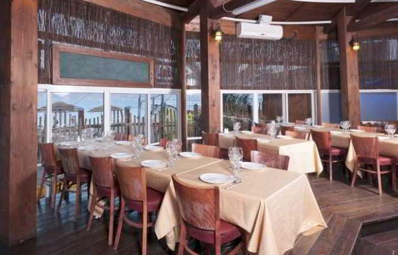 U Club Coral Beach Eilat - Restaurant - 7