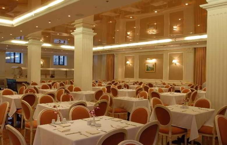 Borodino - Restaurant - 20