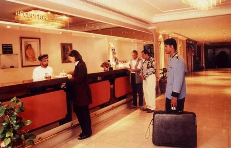 Al Falaj Muscat - General - 1