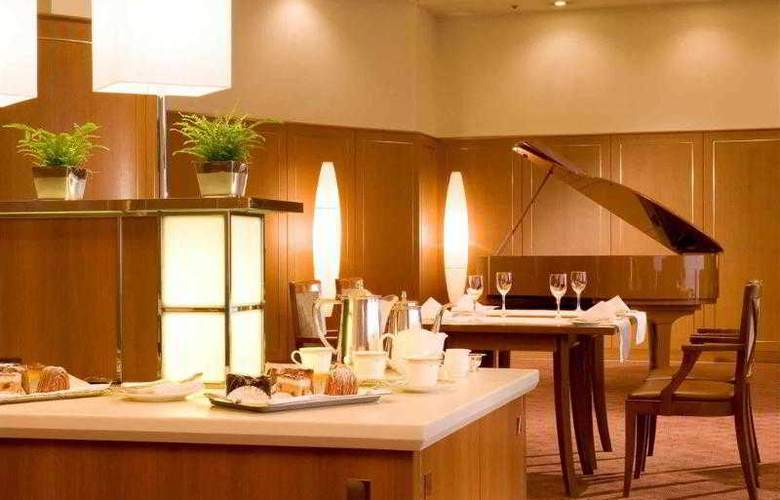 Mercure Nagoya Cypress - Hotel - 12