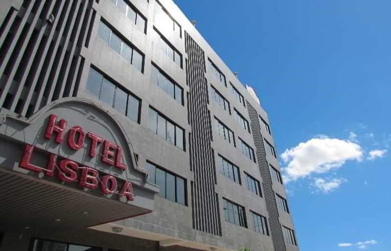 Lisboa - Hotel - 0