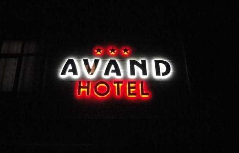 Avand Hotel Baku - Hotel - 2