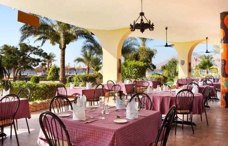 Hilton Nuweiba Coral Resort - Hotel - 12