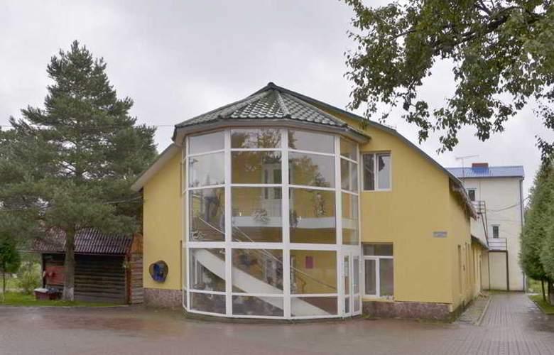 Spa Resort Konvaliya - General - 1