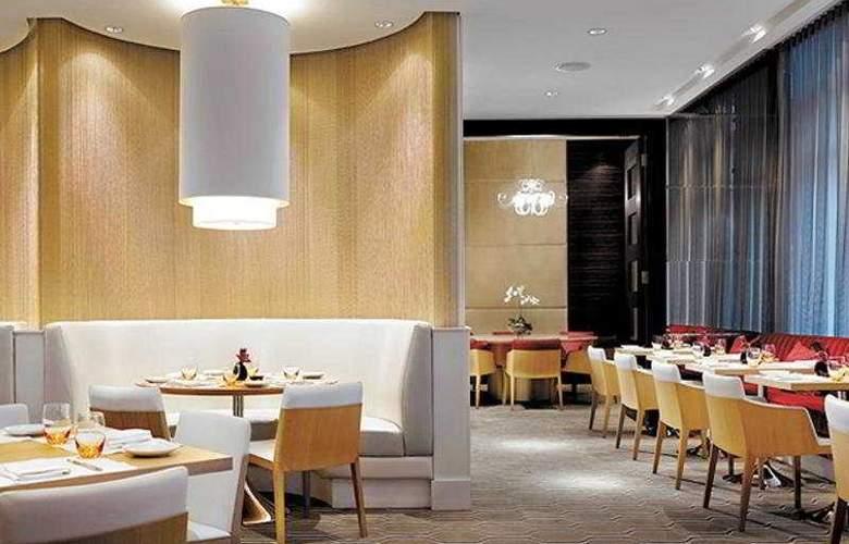 Shangri-La Hotel Vancouver - Restaurant - 9
