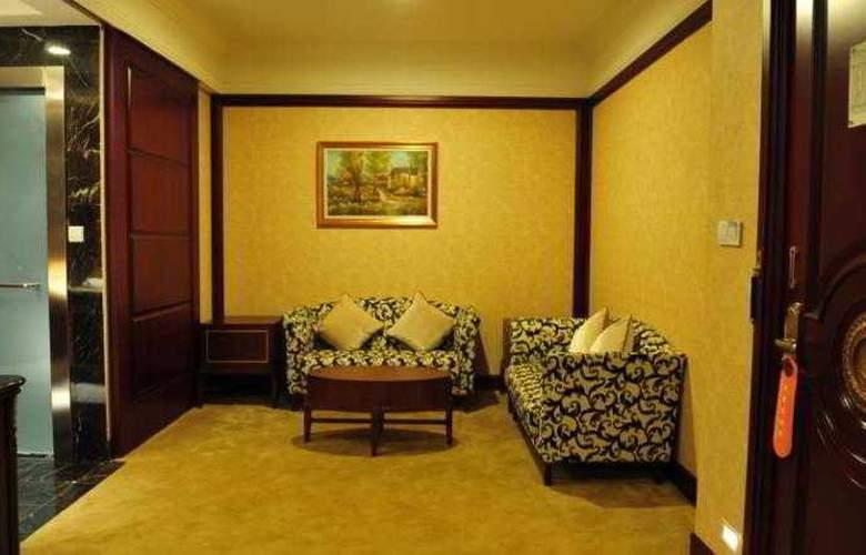 Howard Johnson Hongqiao Airport - Room - 10