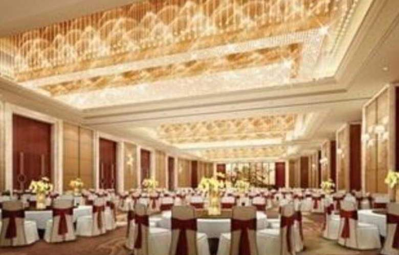 Crowne Plaza Yiwu Expo - Restaurant - 10