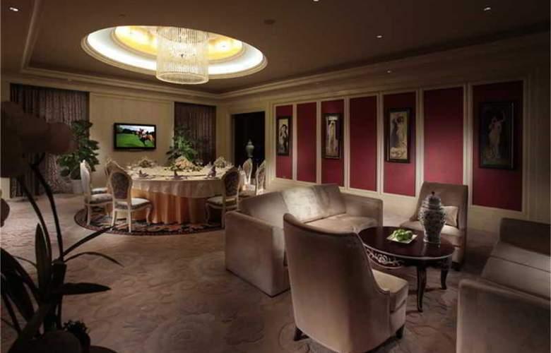 White Swan Hotel Changsha - Bar - 18