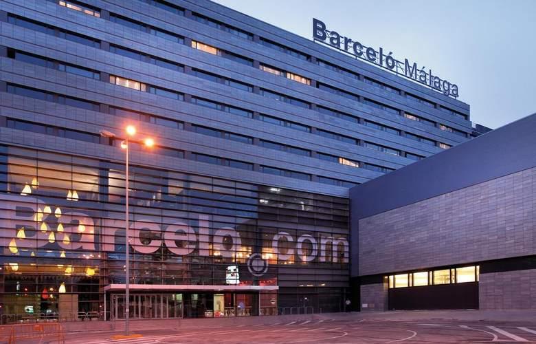 Barceló Málaga - Hotel - 8