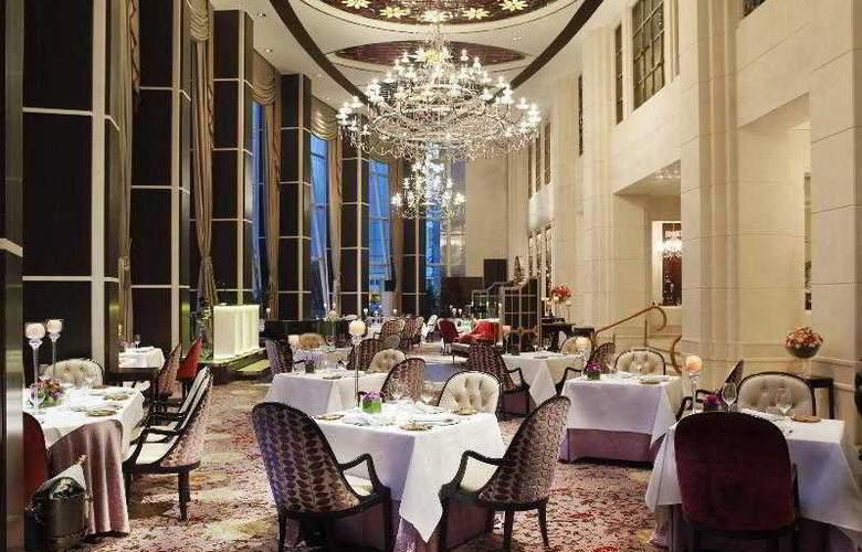 St. Regis Hotel Singapore - Hotel - 17