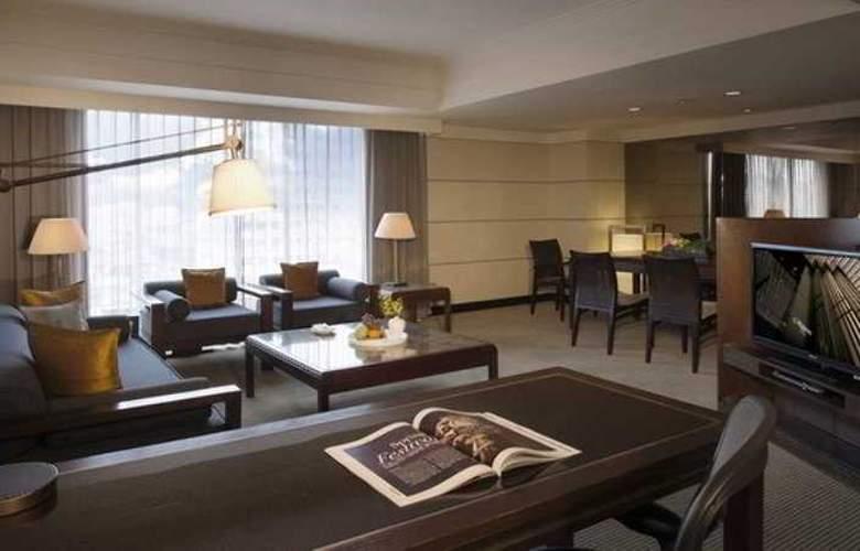 The Regent Hotel Taipei - Room - 9