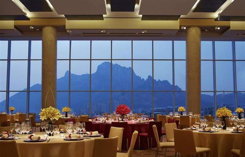 Hyatt Regency Qingdao - Hotel - 3
