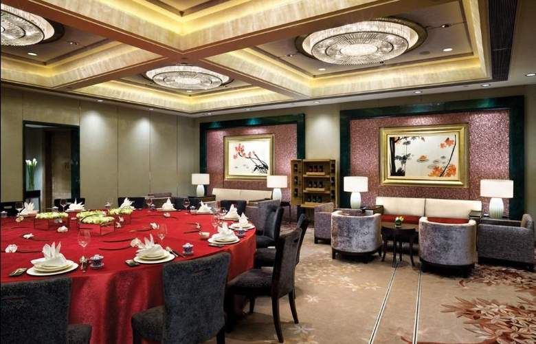 Kerry Hotel Pudong - Restaurant - 9
