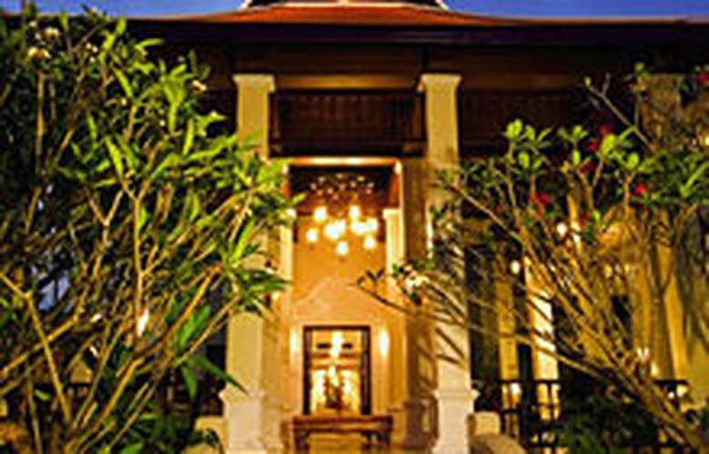 Puripunn Baby Grand Boutique Hotel - Hotel - 0