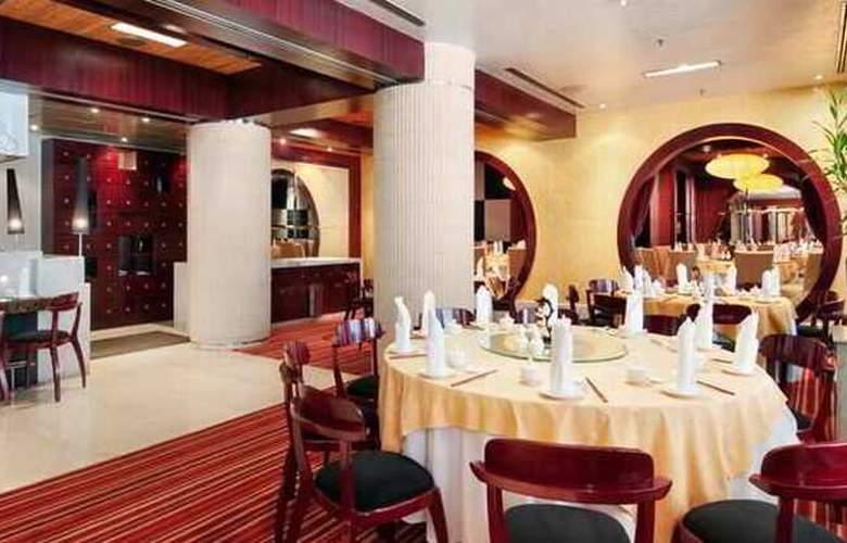 Hilton Petaling Jaya - Restaurant - 39