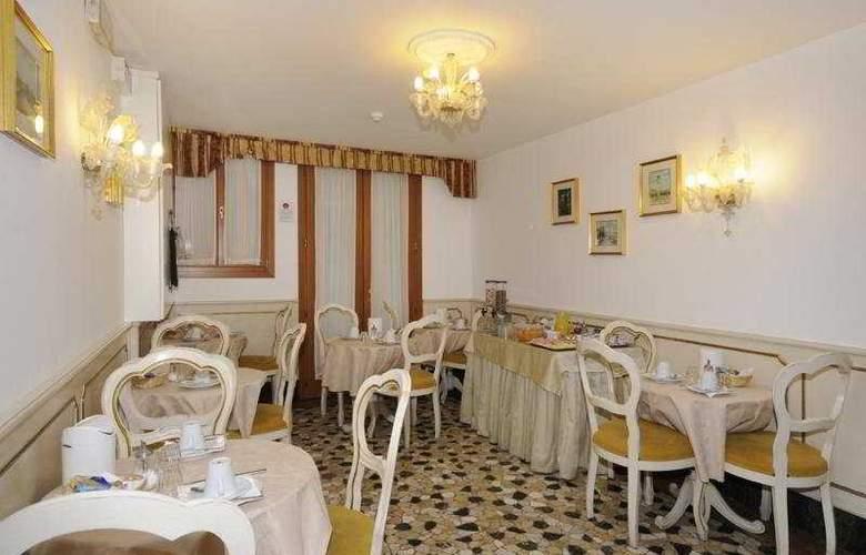 Il Mercante di Venezia - Restaurant - 3
