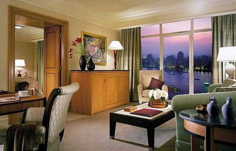 Four Seasons Nile Plaza - Room - 2