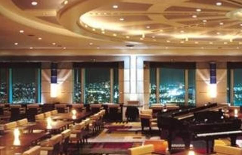 Rihga Royal Hotel Kokura - General - 5