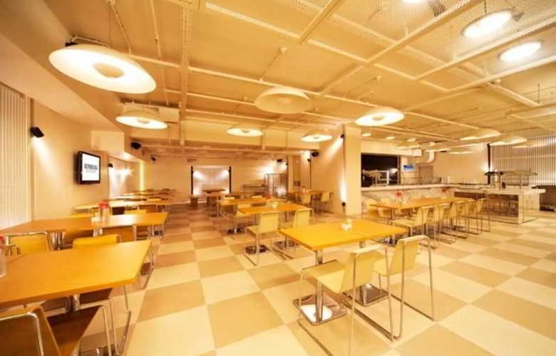 Republika Buyukcekmece Aparts - Restaurant - 3