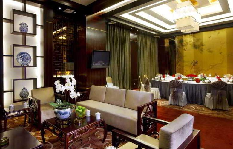 Kingdom Narada Grand Hotel Yiwu - Restaurant - 28