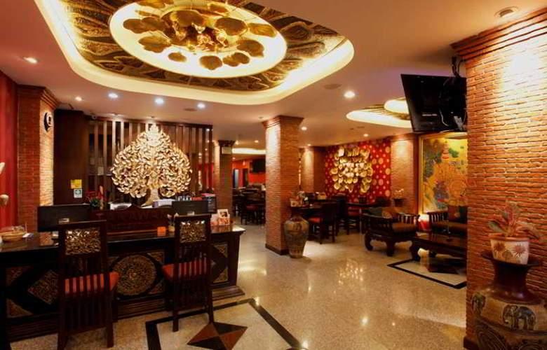 Tanawan Phuket Hotel - General - 0