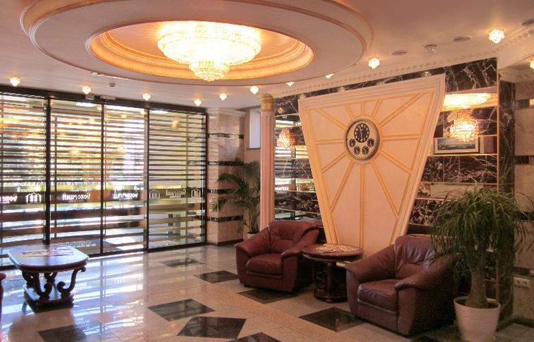 Soborniy Hotel - General - 4
