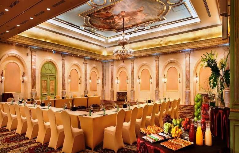 Sonesta Hotel and Casino Cairo - Conference - 10