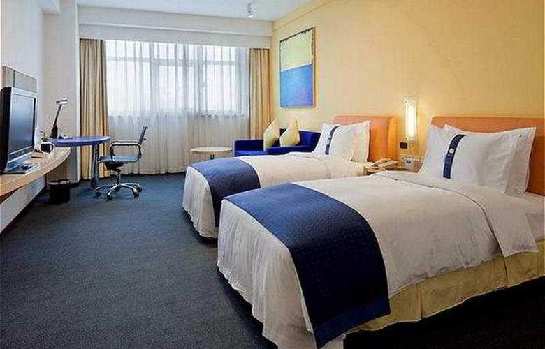 Holiday Inn Express Zhabei - Room - 4