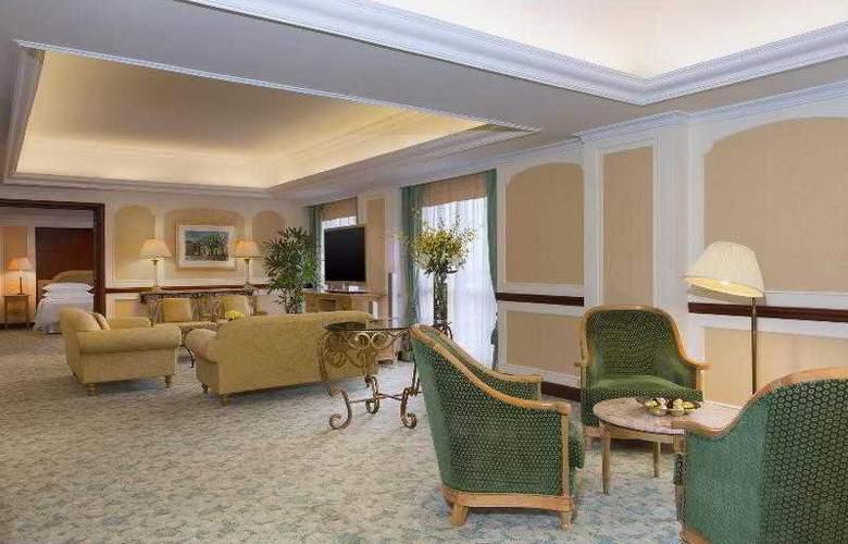 Sheraton Hanoi Hotel - Room - 43