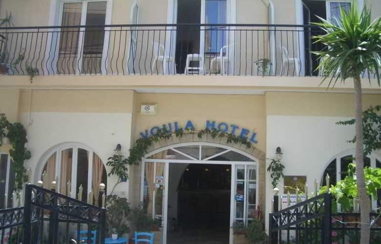 Voula - Room - 8