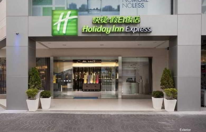 Holiday Inn Express Taichung Park - General - 2