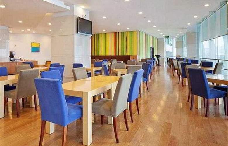 Holiday Inn Express Zhabei - Restaurant - 8