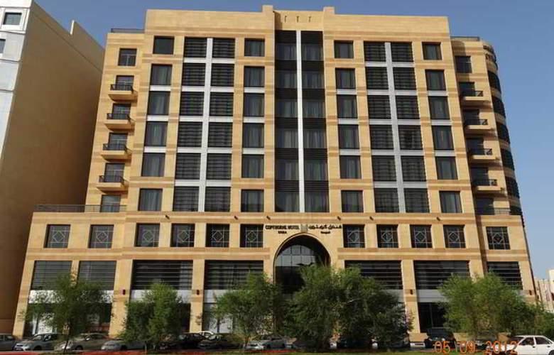 Copthorne Hotel Doha - Hotel - 4