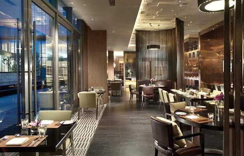 Renaissance Shanghai Caohejing - Hotel - 10