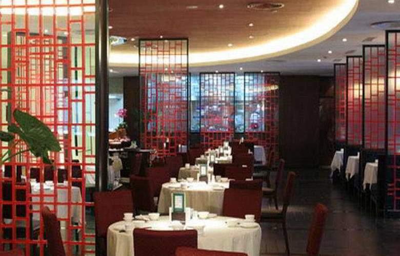 Haiyatt - Restaurant - 3