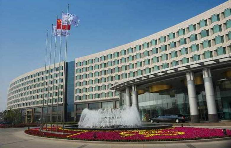 Doubletree by Hilton Qingdao Chengyang - Hotel - 1
