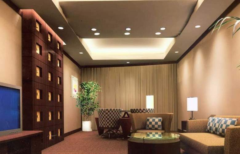Shantou Junhua Haiyi - Room - 5